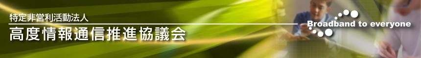 ICPCロゴ